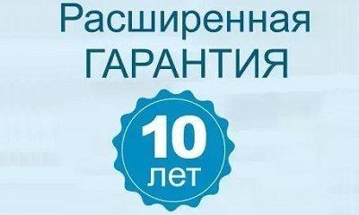 Расширенная гарантия на матрасы Промтекс Ориент Балаково