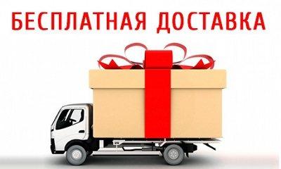 Доставка матрасов бесплатно Балаково